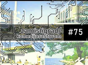 RG75: Obalne megastrukture / Srđan Dinčić