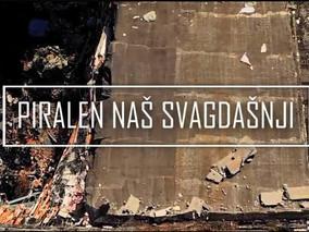 'Piralen naš svagdašnji' u Mostaru: promocija dokumentarnog filma i razgovor