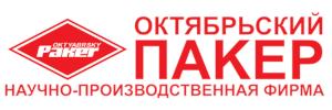 logo paker.png