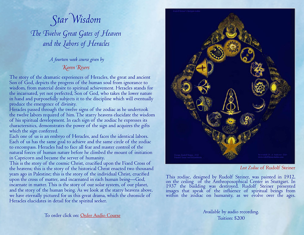 Star Wisdoml Audio.jpg