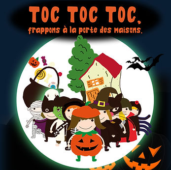 Halloween site.jpg