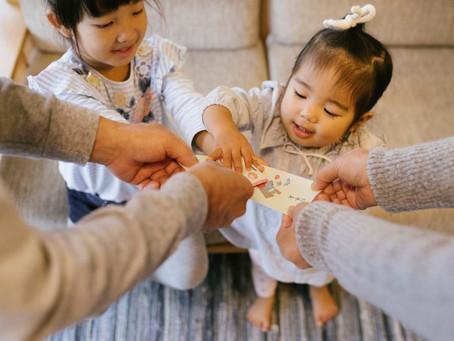 العام الجديد عند اليابانيين