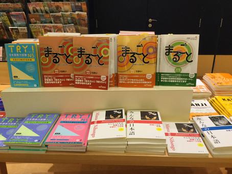 تعلم اللغة اليابانية المستوى المبتدئ والمتوسط