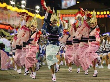 عيد بمناسبة وبدون مناسبة في اليابان