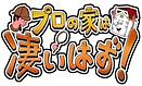 スクリーンショット 2021-01-18 16.42.34.png