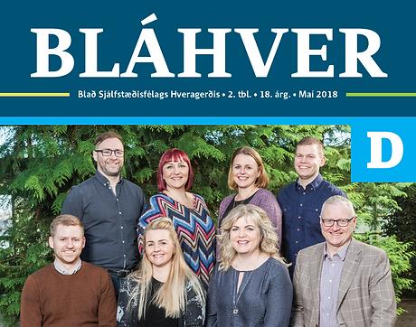 blahver 2 2018.PNG