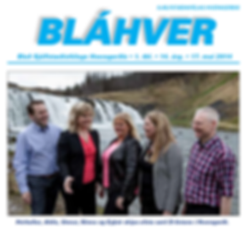 blahver 1 2014.PNG