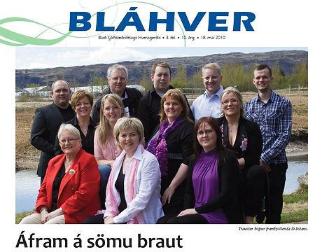 blahver2010 tbl3.JPG