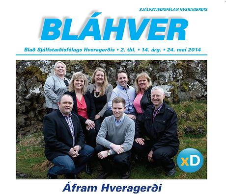 blahver2014 2tbl.PNG