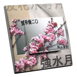 intérrupteur Décoratif Modèle Blossom