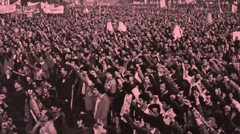Scab - 1980 Corum Massacre / Kabuk - 1980 Çorum Katliamı