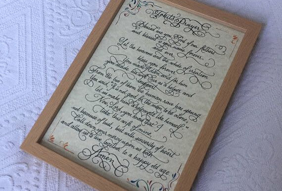 Tobit's Prayer Framed - Classic calligraphy