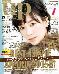 bea's up Asami Mizukawa