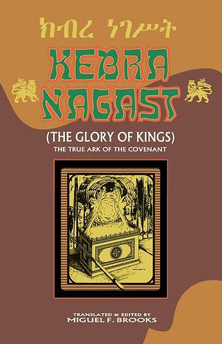 Kebra Negast: The Glory of the Kings