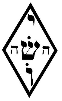 Adesivo Radiônico Yoshua/Ioshua (nome místico de Jesus) - 8 unidades