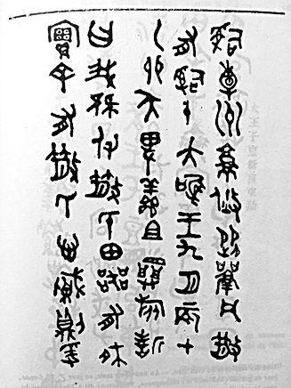 pictogramme chinois manon degrenne keiko