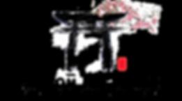 logo manon degrenne keiko shiatsulyon.pn