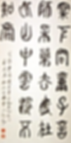 pictogramme chinois