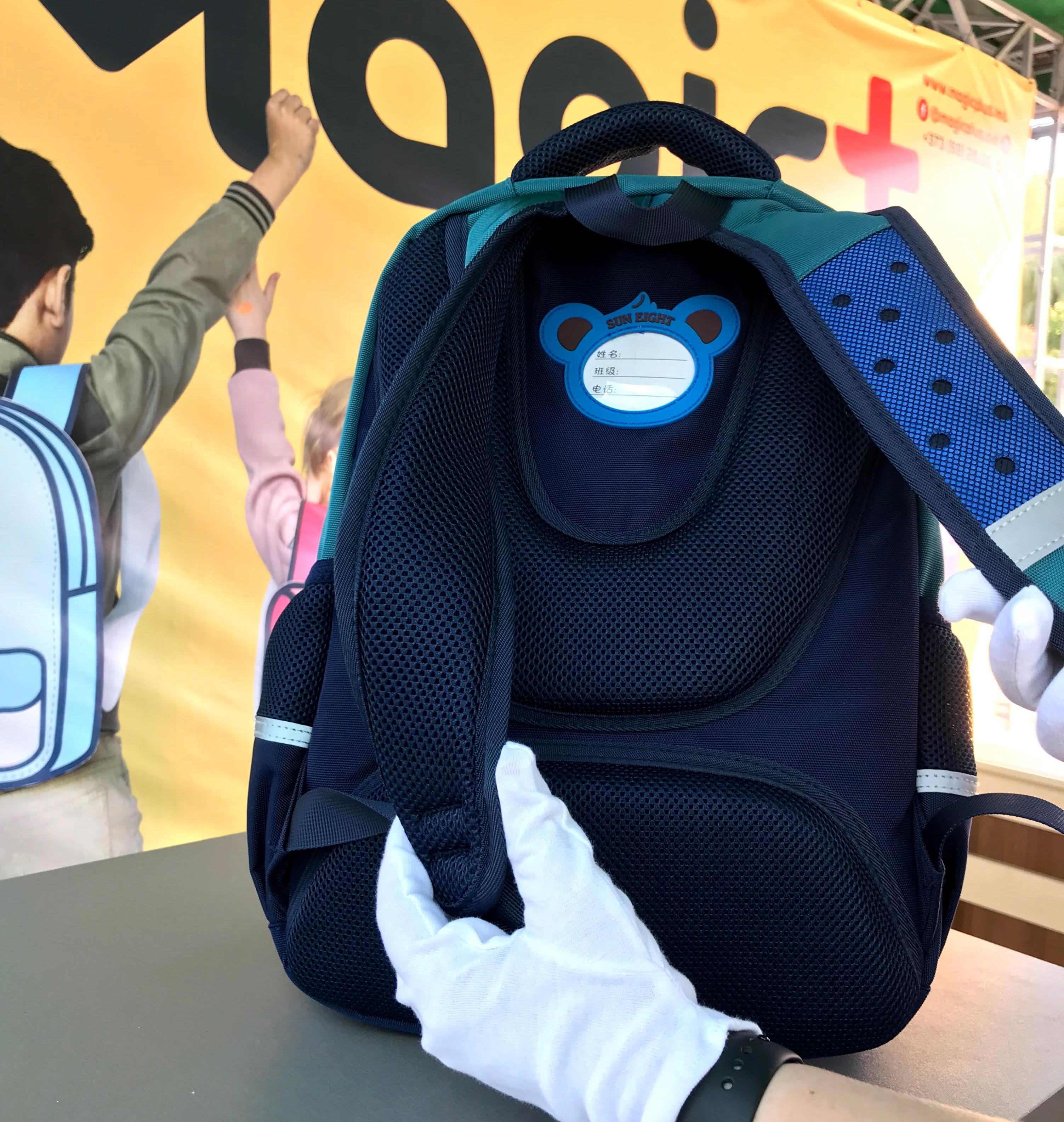 Thumbnail: Rucsac de Școală ULTRA-ORTOPEDIC - Băieței - Model 109BEARS
