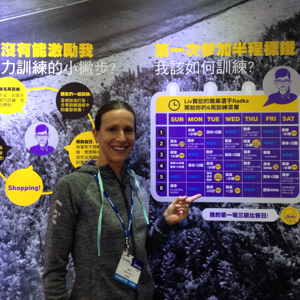 My training plan for beginners at the International cycle show. (LIV and Giant Expo booth)