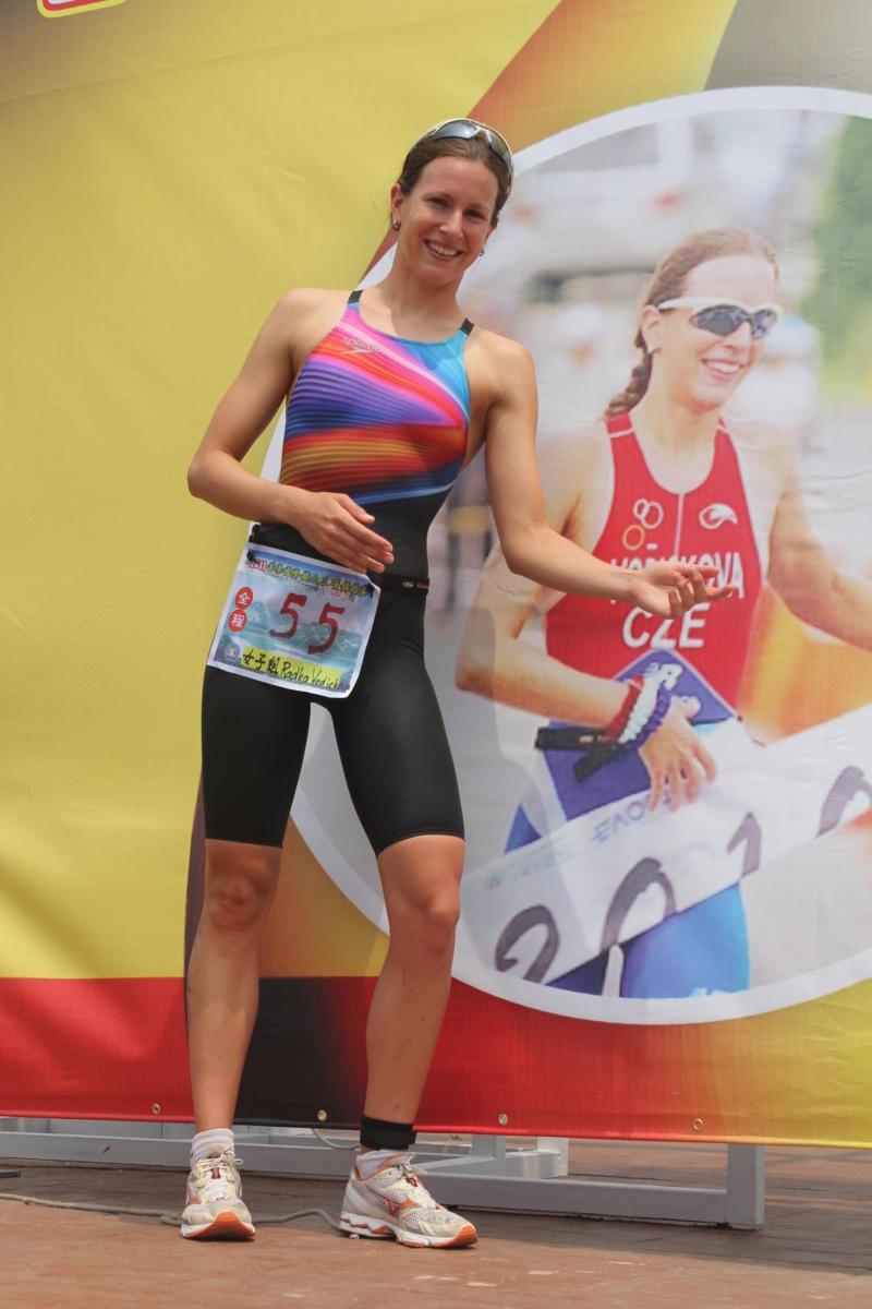 Victory ITU  Ilan.JPG