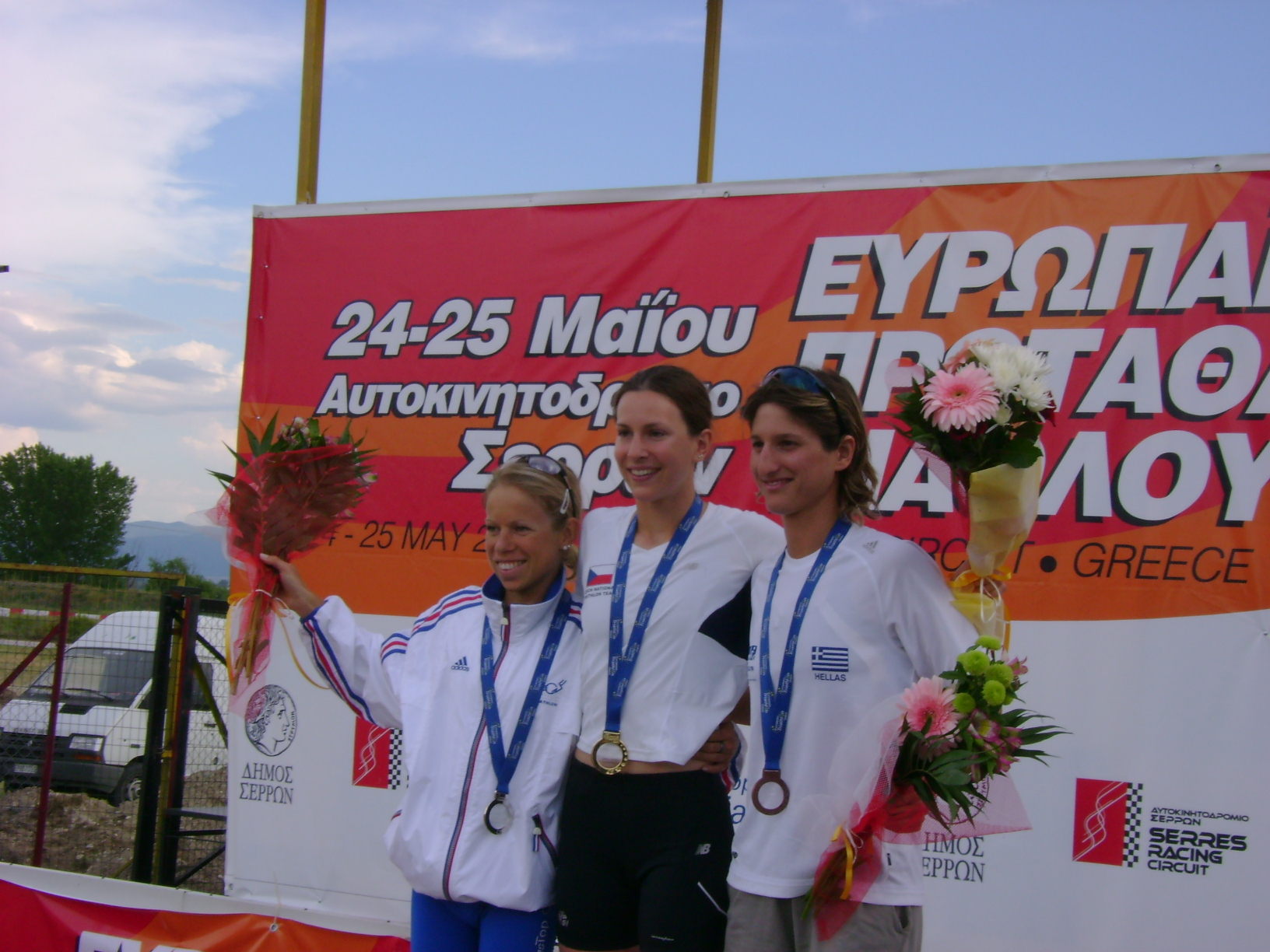 Victory_EURO_DUA_Podium_2008.jpg