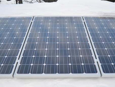 COVID-19 Relief Bill Brings Solar Incentive Victory