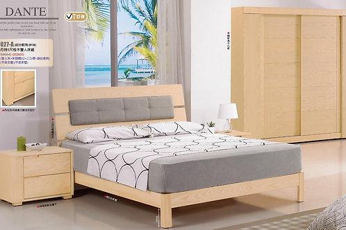 丹特栓木雙人床