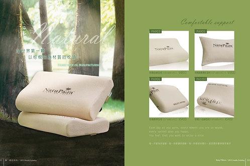 棕梠SPA曲線型枕