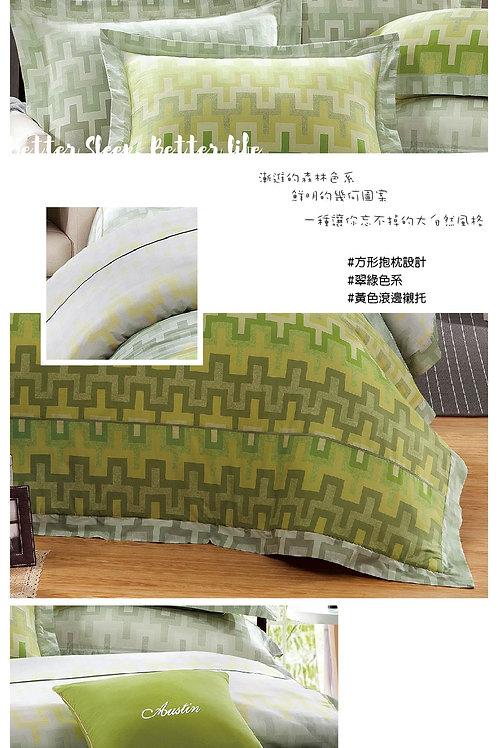 桑妮塔七件式床罩組
