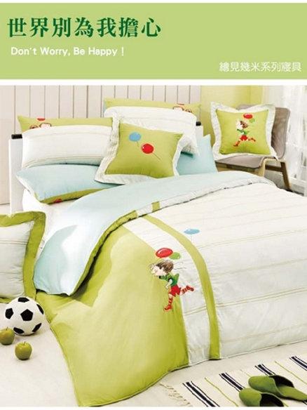 繪見幾米限量捕捉夢想格紋兩用被床包四件組