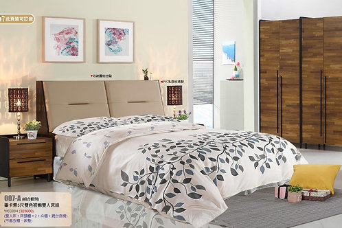 畢卡索五尺雙色被櫥雙人床