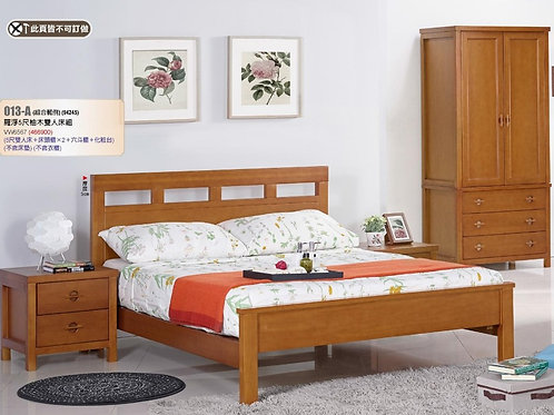 羅浮柚木雙人床