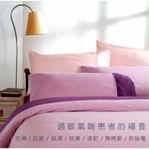 奈米銀枕頭套