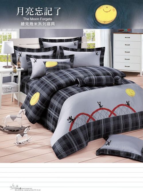 月亮扮貓格紋_雙人兩用被床包組