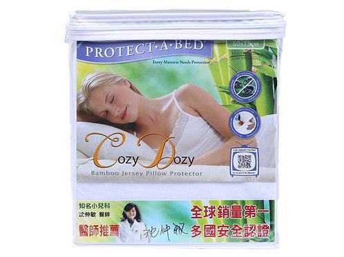 寢之堡 表層竹纖維面料 床包式保潔墊