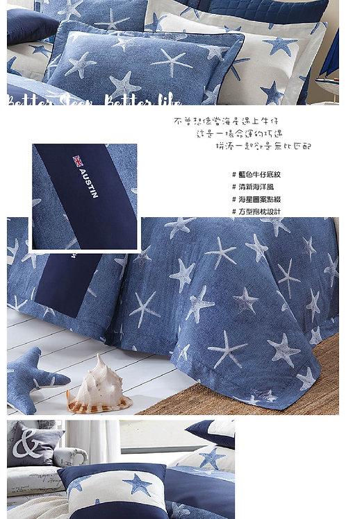 卡西斯 七件式床罩組