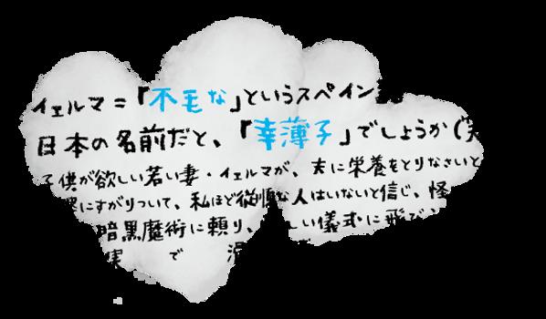 higeki_2.png