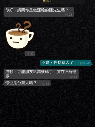 Random Chats Alert! New formula!