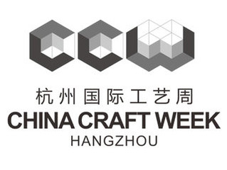 Riina O is going to China Craft Week!