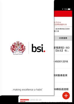 BSI-英國國家標準協會