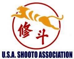 U.S.A. Shooto Association Logo
