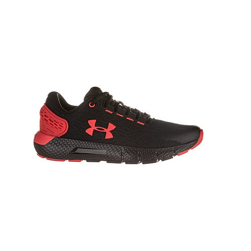 Under Armour Grade School UA Charged Rogue 2 3022868-0002