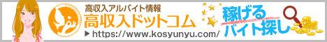 kosyunyu_pc[1].jpg