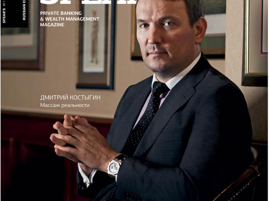 SPEAR'S Russia: Как покупать искусство с умом