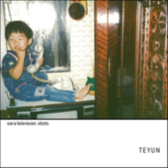 3. 앨범 커버-해외용-TEYUN.jpg