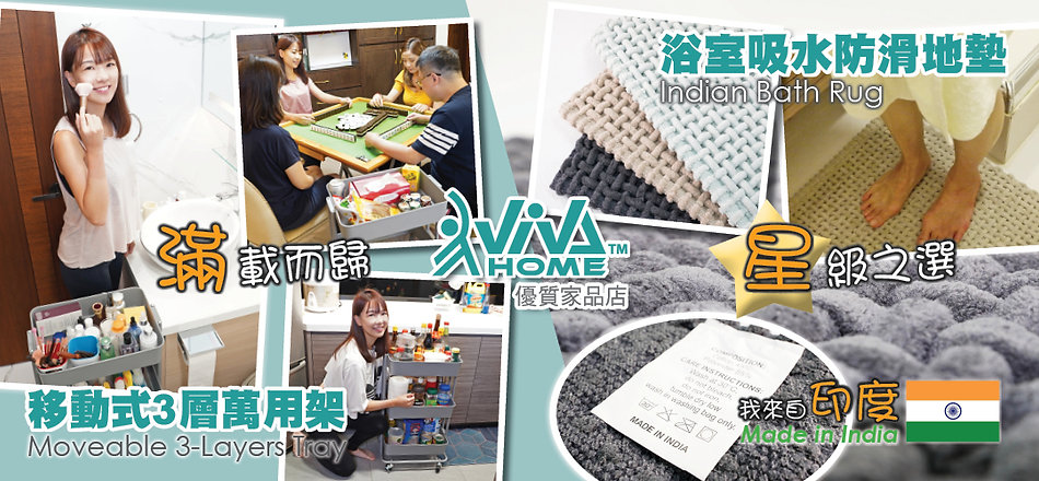 Banner (1080x500, 72dpi) (HKTV mall) 5.j
