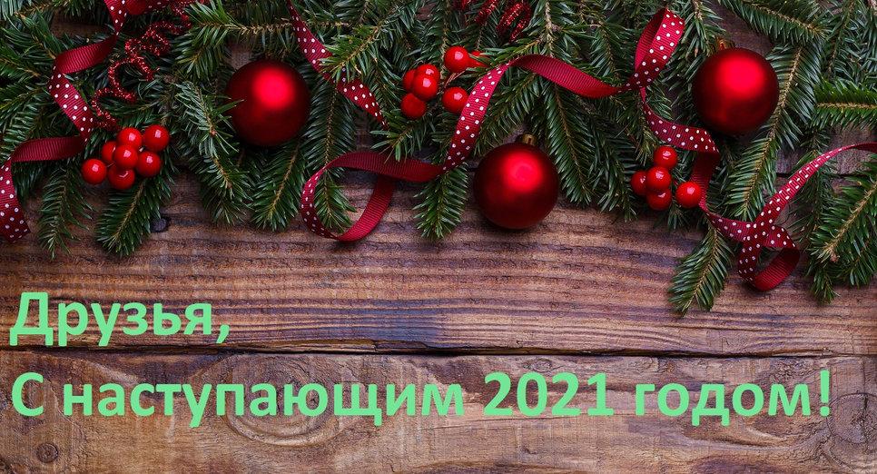 shary-elka-novyi-god-rozhdestvo-christma