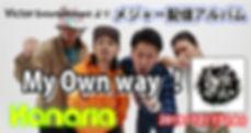 kanaria_header.jpg