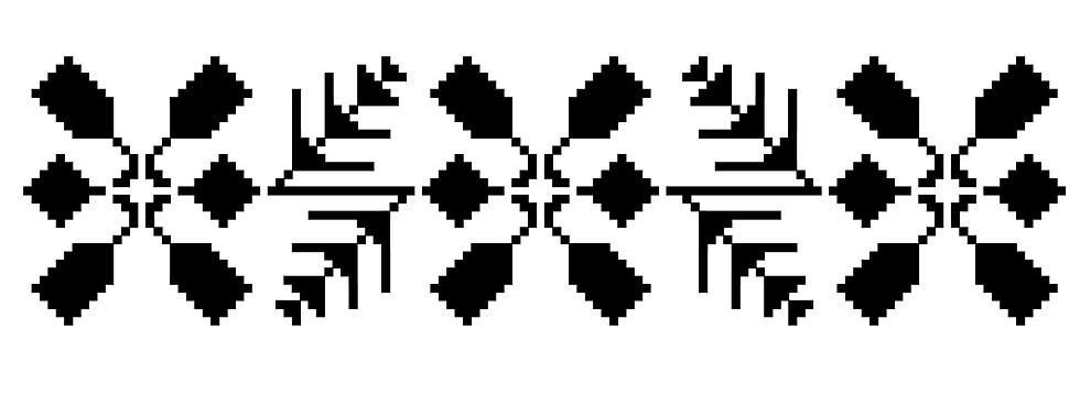 Sablon decorativ A4 Etno leaf  (1271)